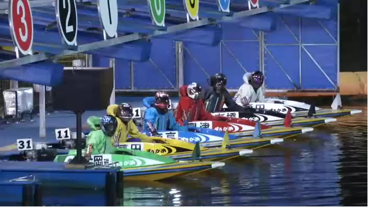 ボートレース丸亀 G1第64回四国地区選手権