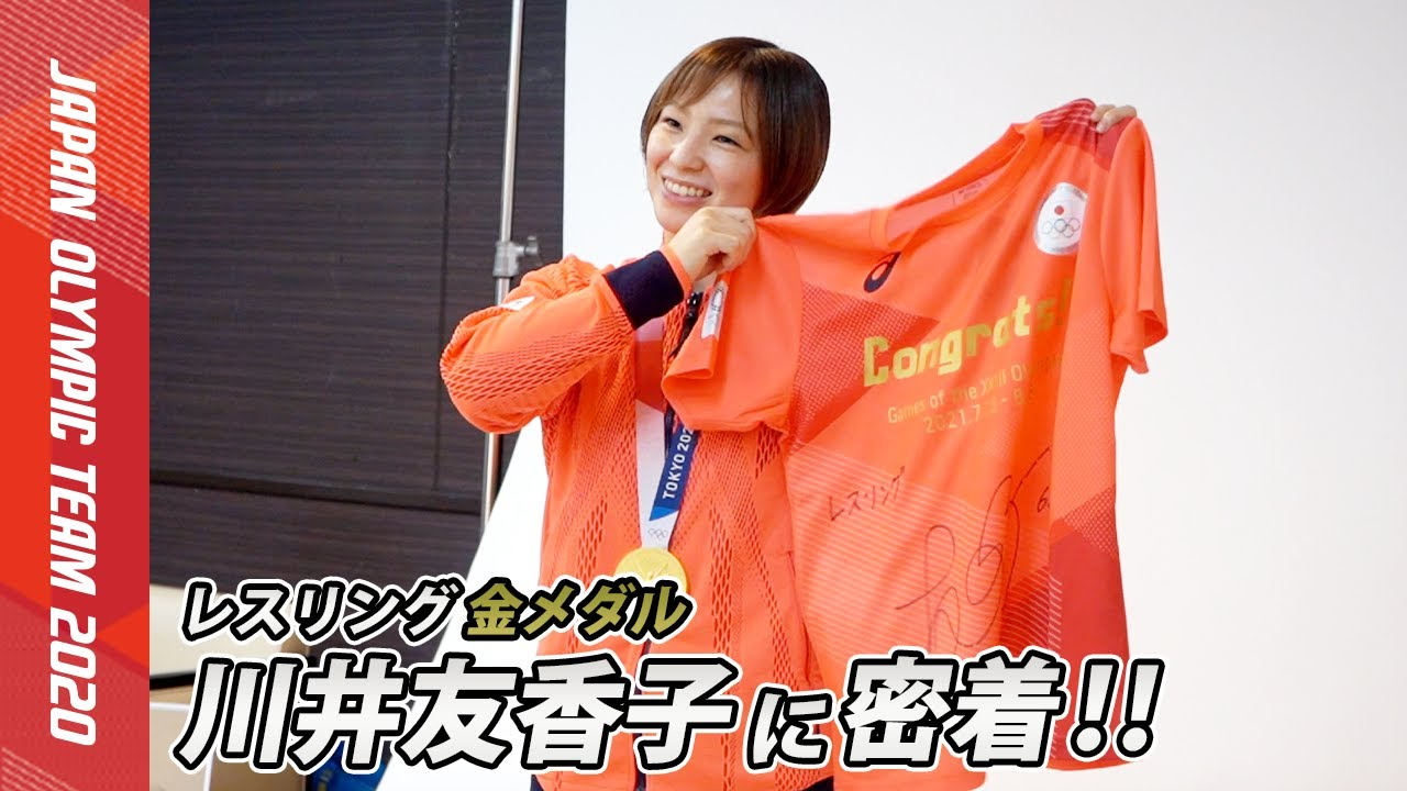 【メダリストに密着】姉の梨紗子選手と練習しなくなったのは...?川井友香子選手/レスリング