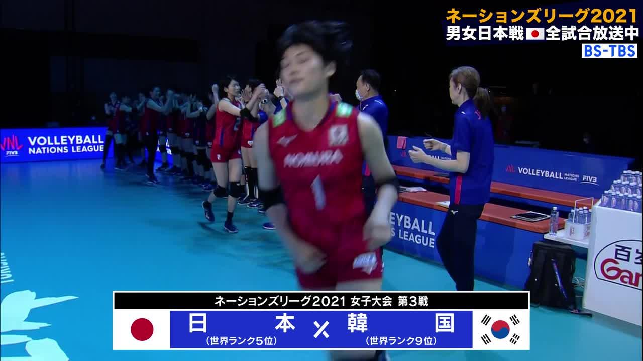 バレーボールネーションズリーグ 女子日本代表 ライバル・ 韓国に完勝!開幕3連勝☆☆☆【ハイライト】