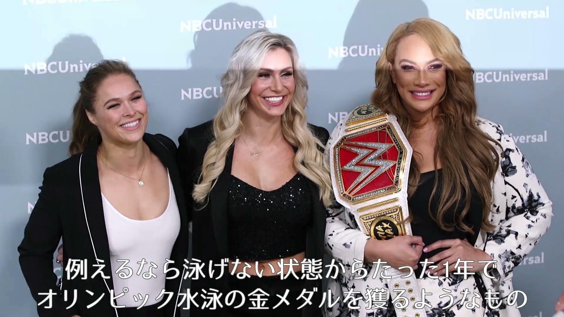 【UFC】初代女子バンタム級王者にして殿堂入りも果たしたロンダ・ラウジーの「今」に迫る!