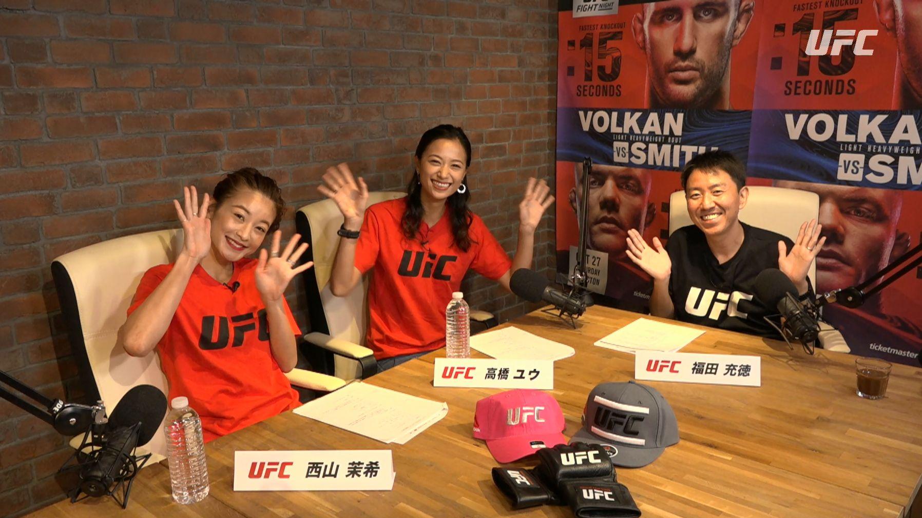 【#02:UFCってなんだ?】選手のキャラクターを反映したものから少々ネタっぽいものまで多種多彩なファイターのニックネーム!