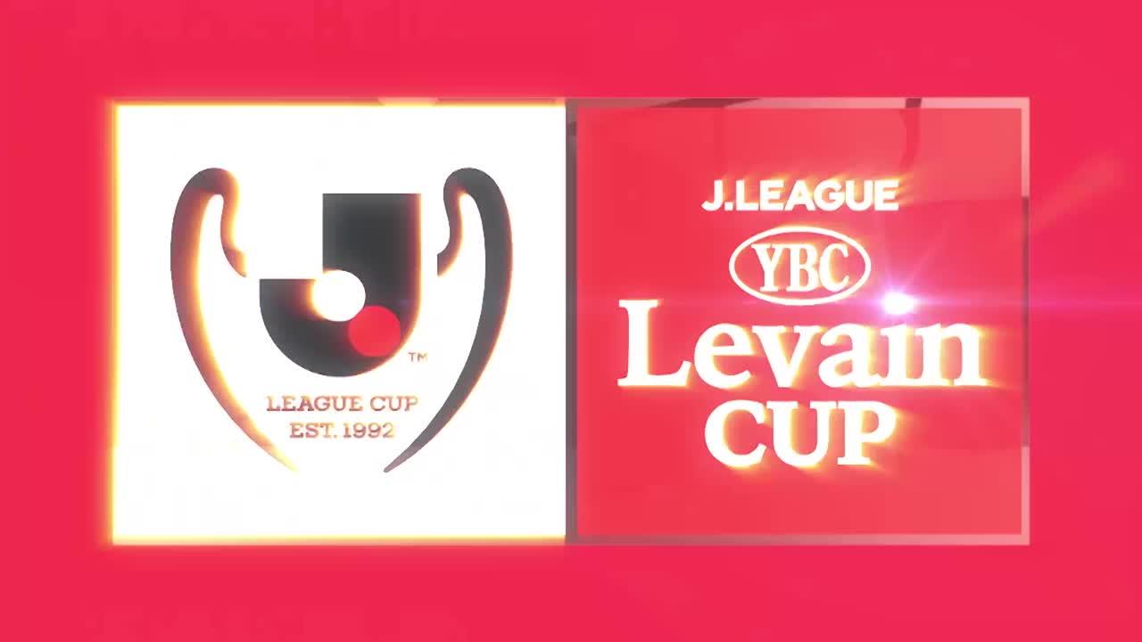 2021YBCルヴァンカップ【第1節】FC東京vs徳島ヴォルティス ダイジェスト