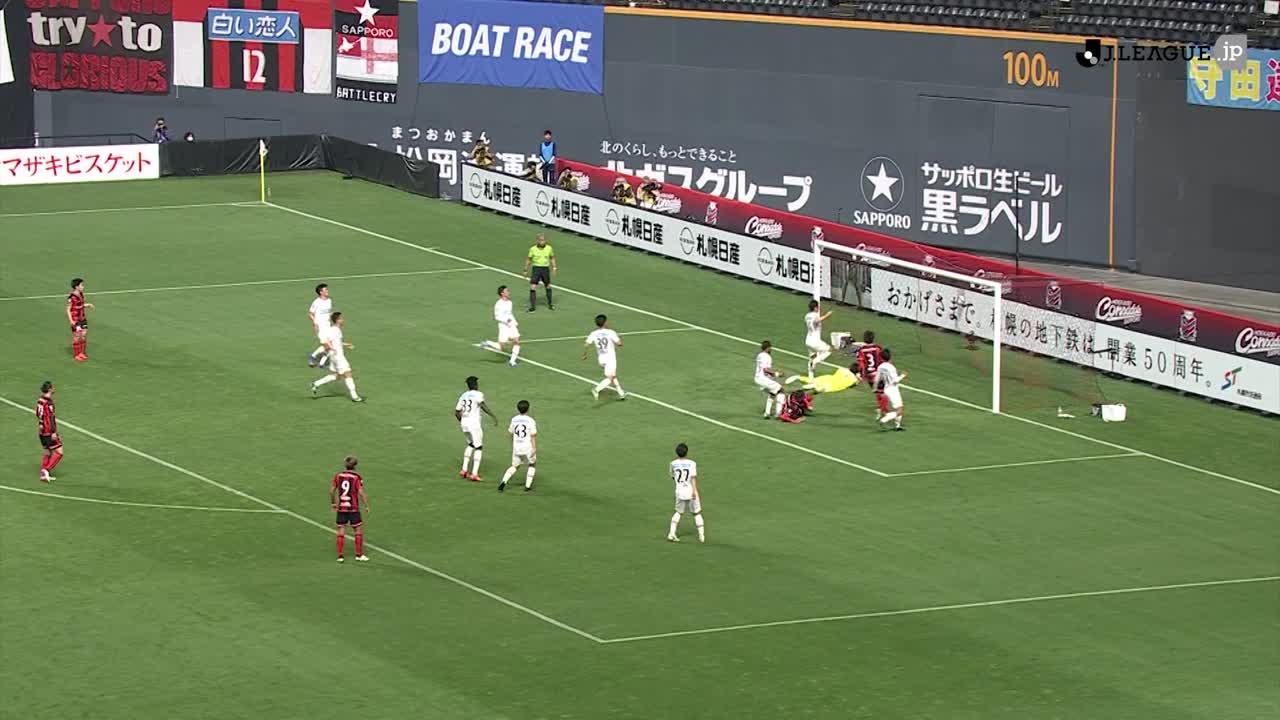 2021YBCルヴァンカップ【第5節】札幌vs鳥栖 ダイジェスト