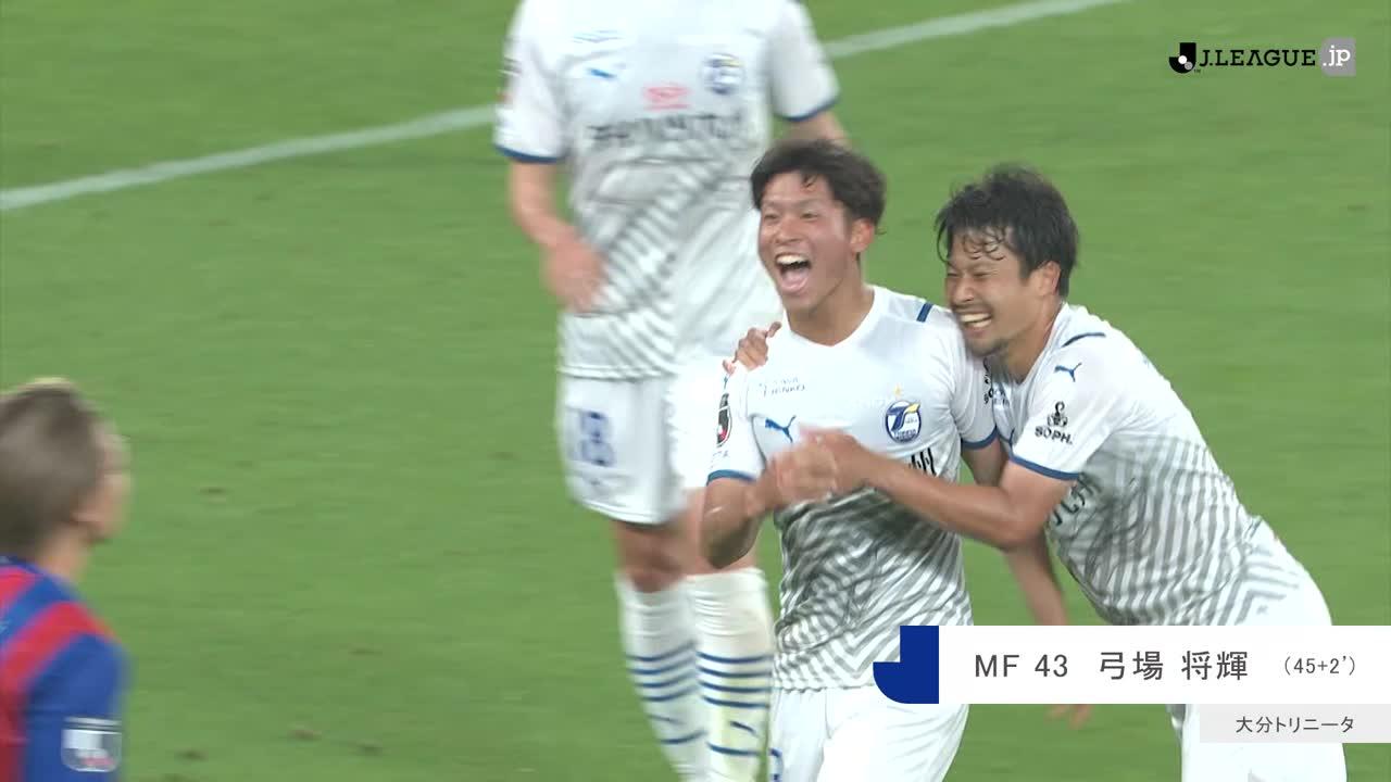 2021YBCルヴァンカップ【第6節】FC東京vs大分 ダイジェスト