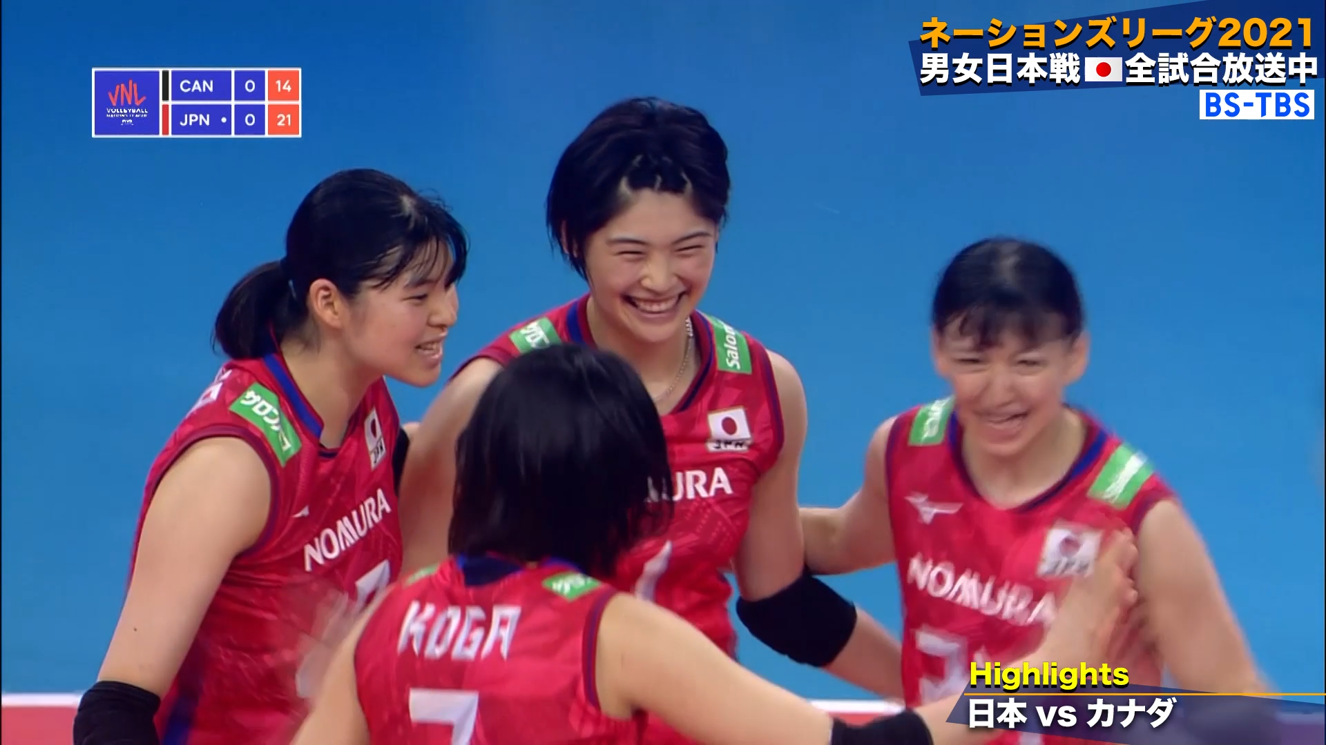 バレーボールネーションズリーグ 女子日本、21年ぶり対戦のカナダにストレート勝ち【ハイライト】