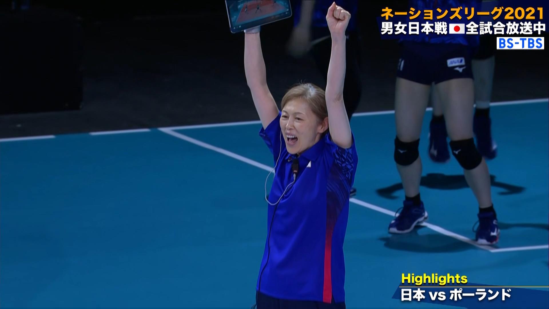 バレーボールネーションズリーグ 女子日本、フルセットの激闘!ポーランドに勝利【ハイライト】