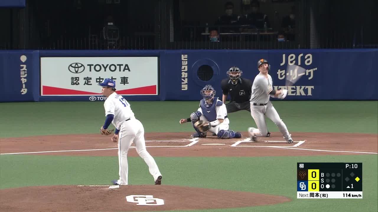 9/28 中日 vs 巨人 ハイライト