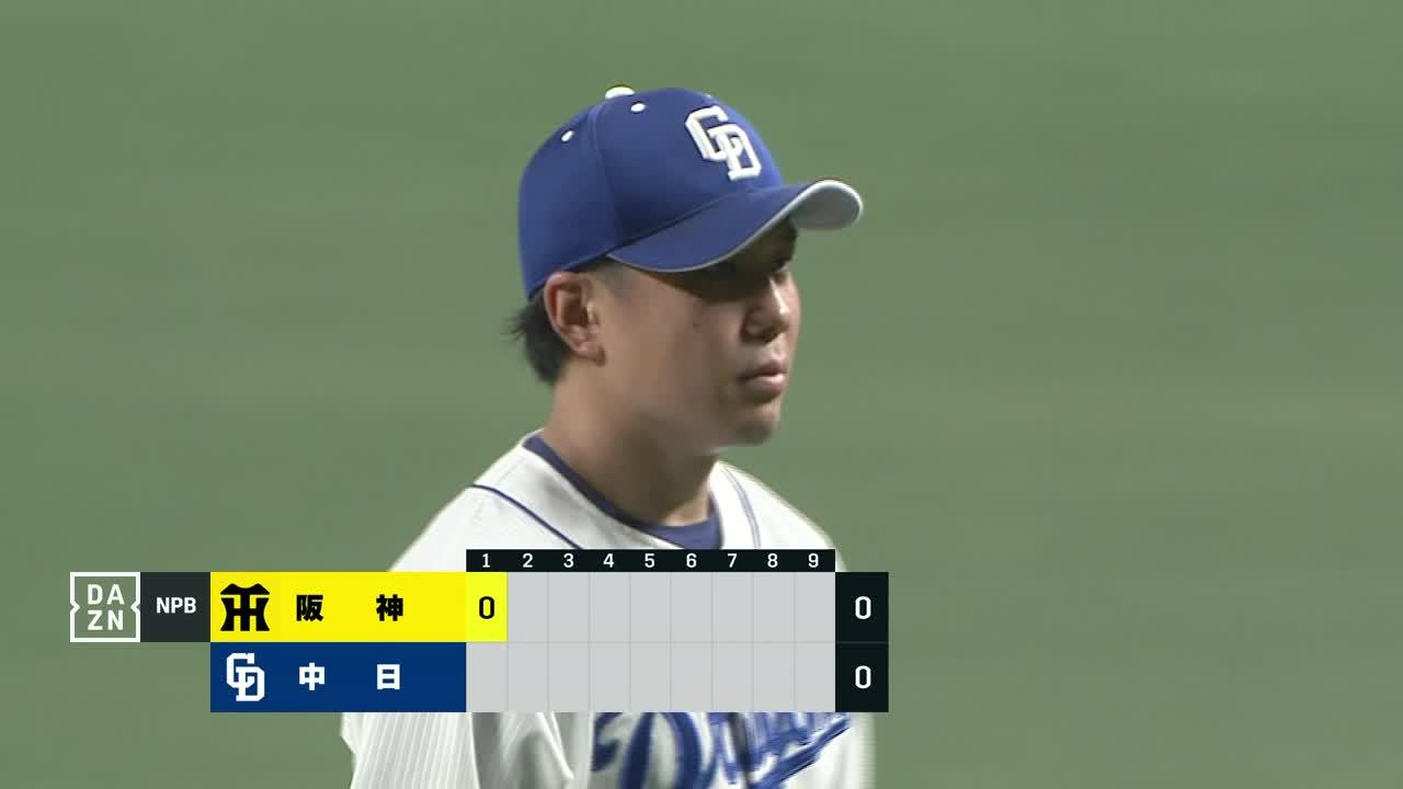 6/22 中日 vs 阪神 ハイライト