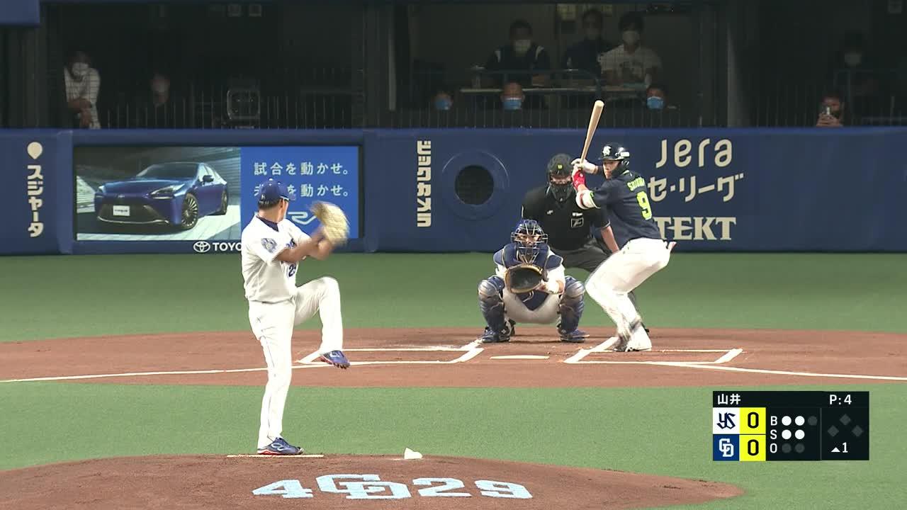 10/13 中日 vs 東京ヤクルト ハイライト