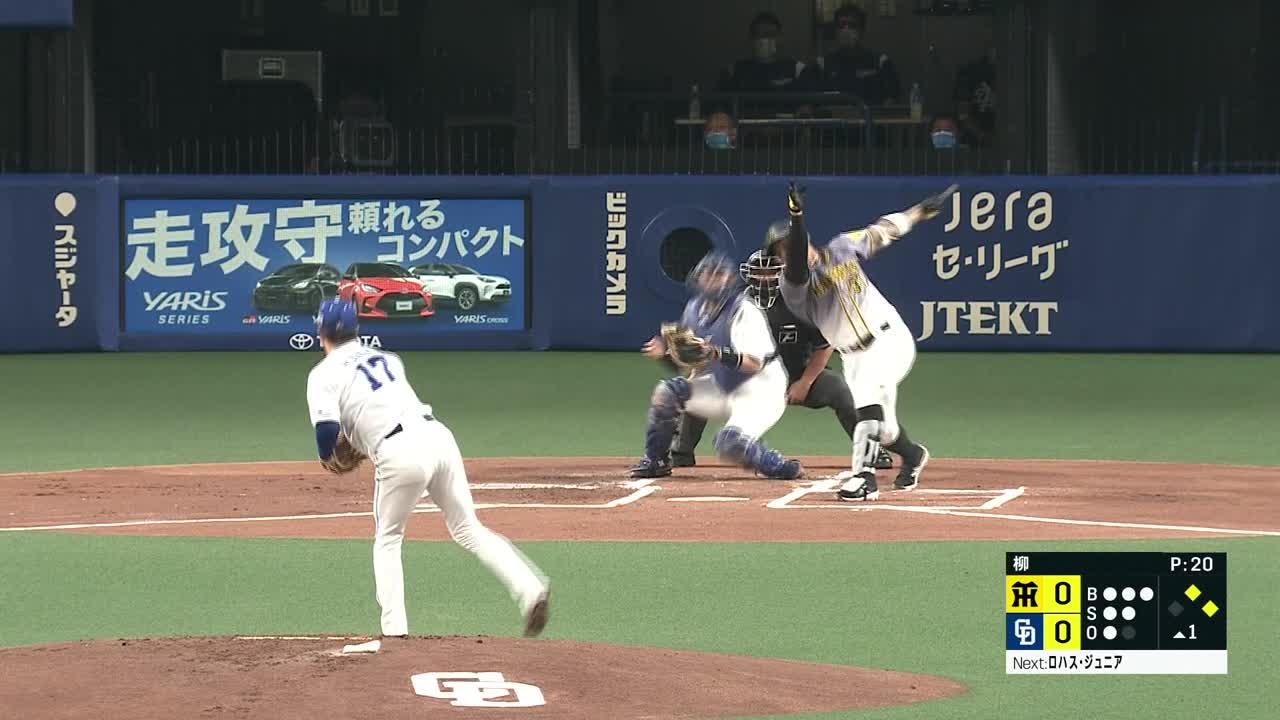 9/21 中日 vs 阪神 ハイライト