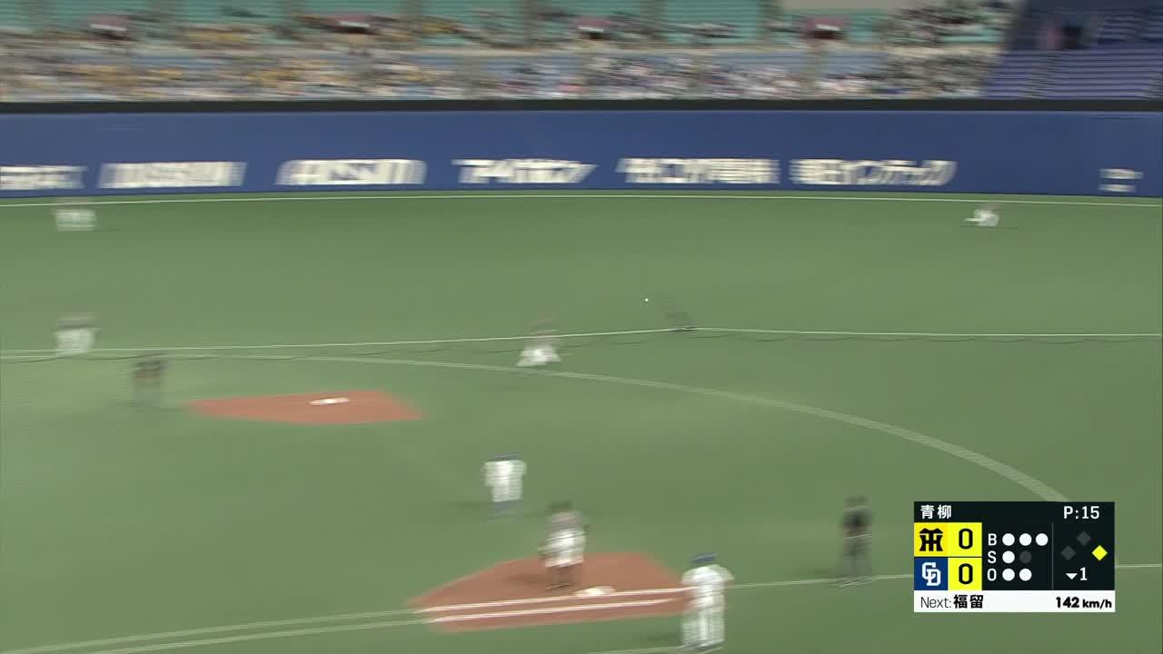 9/22 中日 vs 阪神 ハイライト
