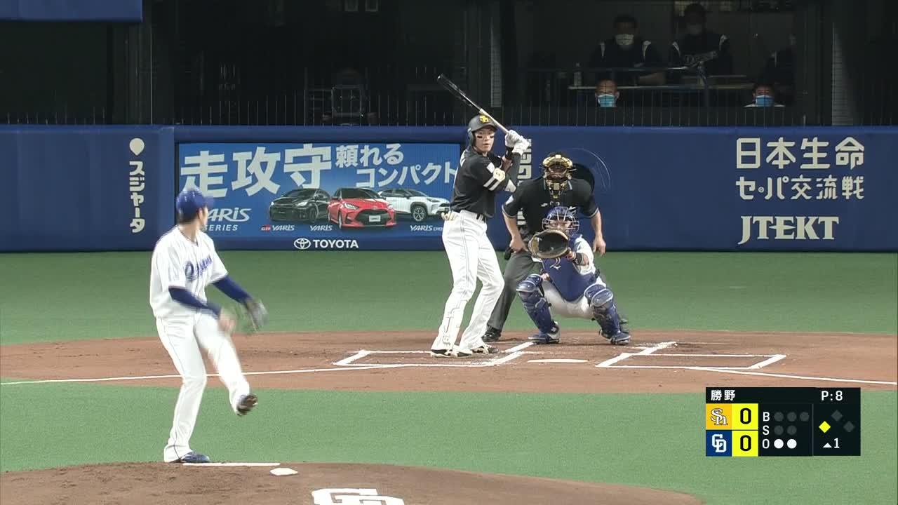 5/27 中日 vs 福岡ソフトバンク ハイライト