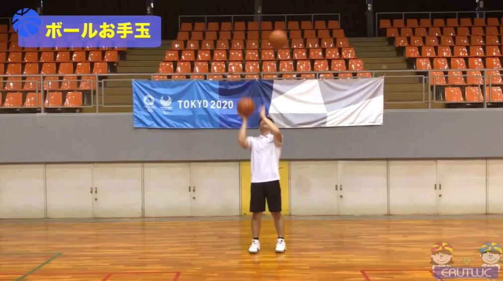 【バスケ】【家でできる練習】ボールハンドリングシリーズ「ボールお手玉」
