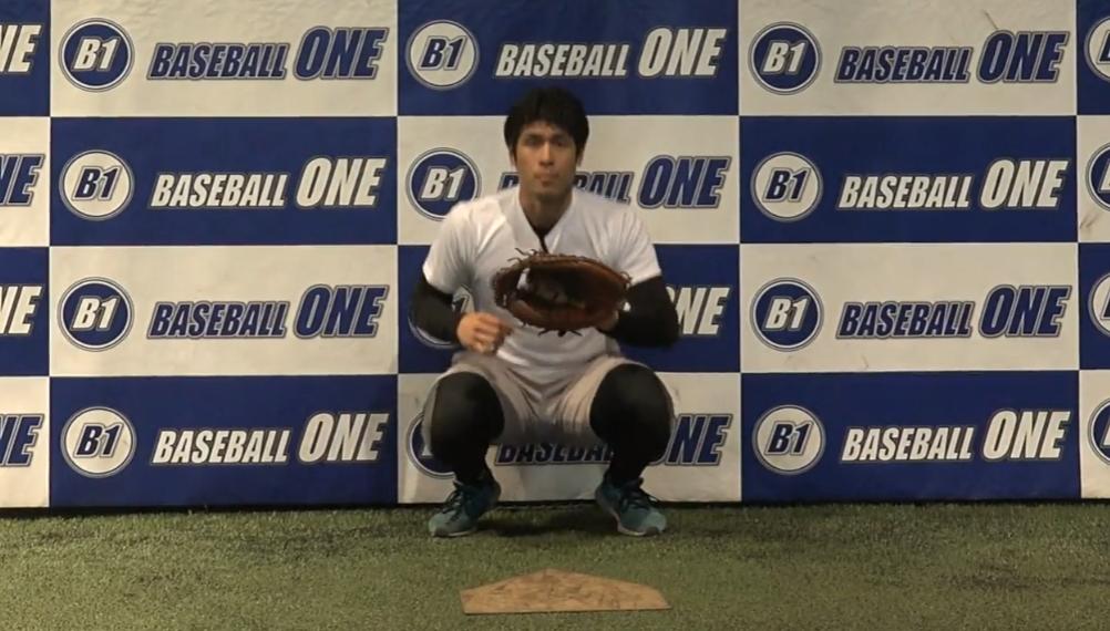 【野球練習メニュー】キャッチングでの足の動きを良くしていくための練習方法