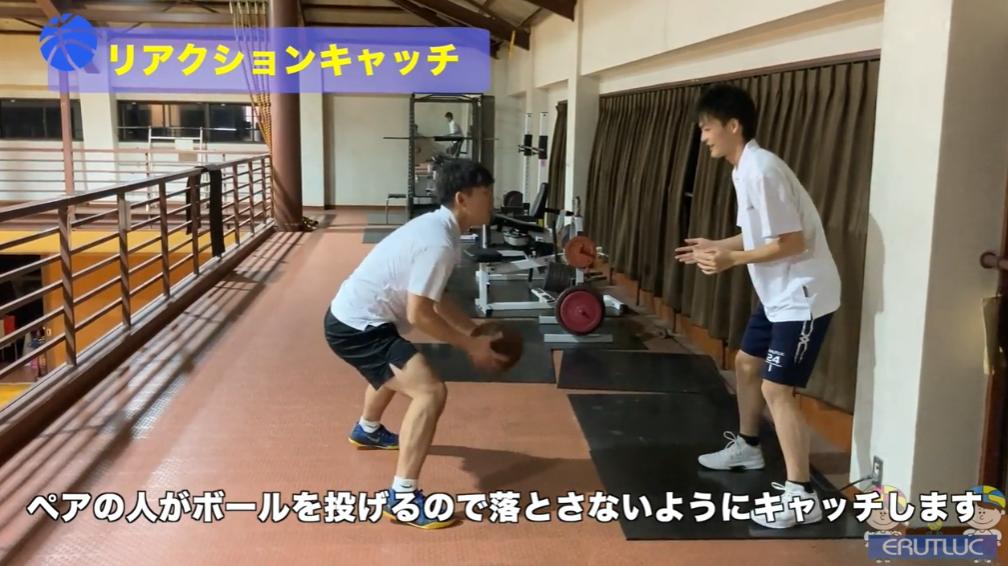 【バスケ練習メニュー】リアクションキャッチ