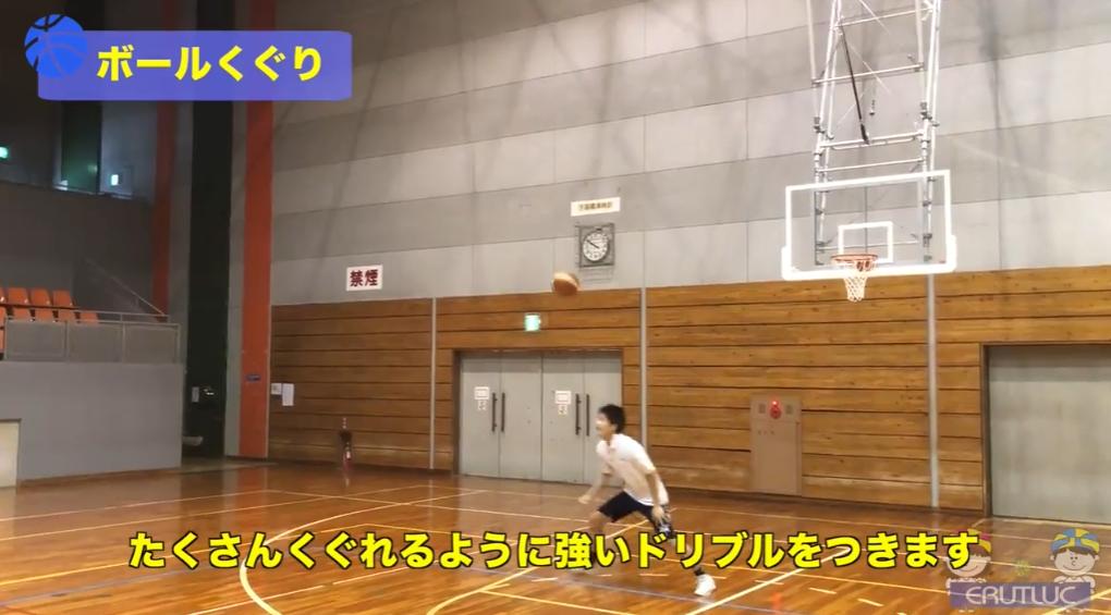 【バスケ練習メニュー】ボールくぐり(Sufu)