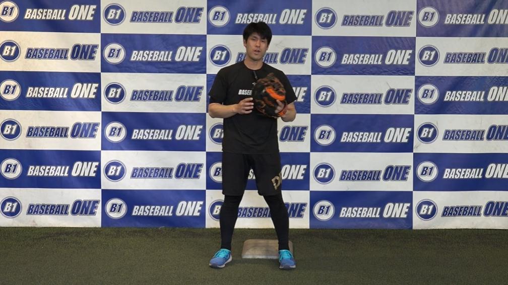 【野球練習メニュー】ベースでの捕球の仕方を覚える練習方法(Sufu)