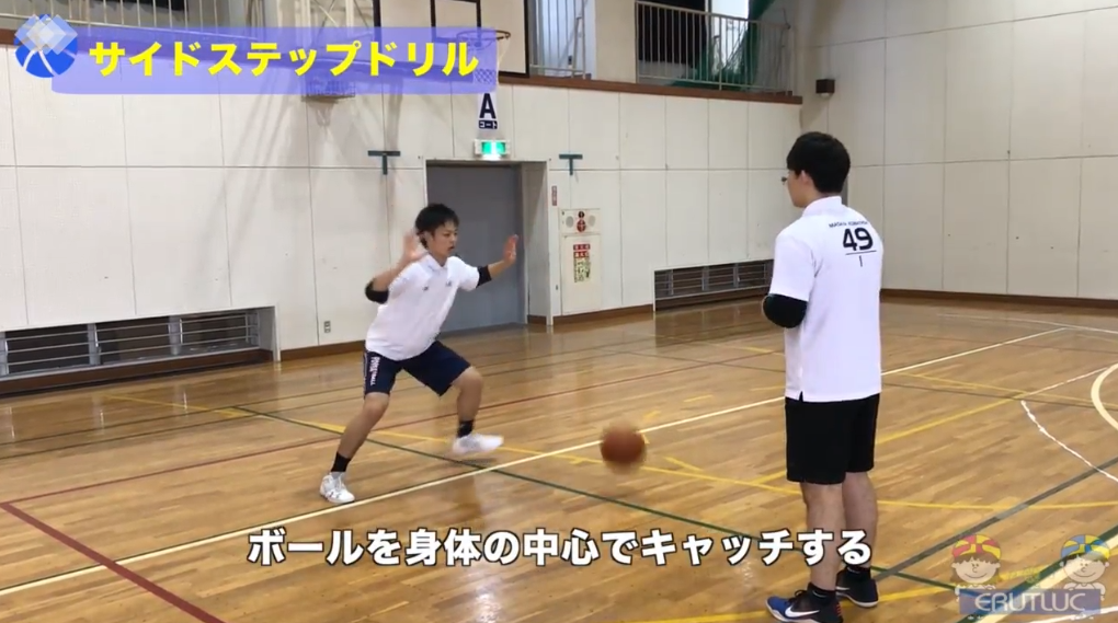 【バスケ練習メニュー】サイドステップドリル(Sufu)