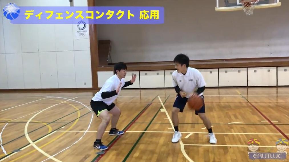 【バスケ練習メニュー】ディフェンスコンタクトドリル 応用(Sufu)