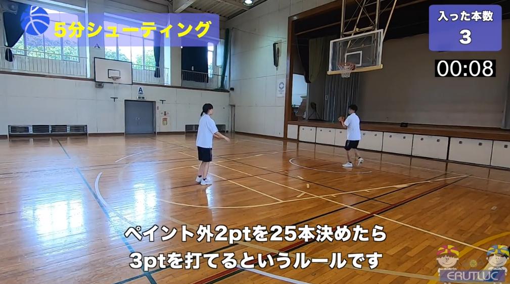 【バスケ練習メニュー】5分シューティング(Sufu)