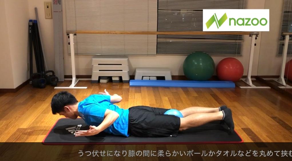 【サッカートレーニング】【肩甲骨を自由に動かす】ラットプルバックエクステンション(Sufu)