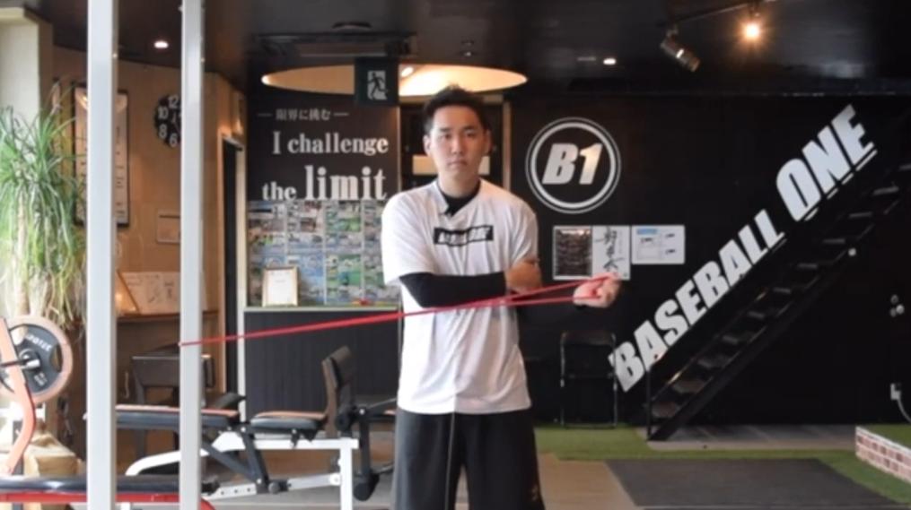 【野球トレーニング】肩周りのチューブトレーニング②1st外旋(Sufu)