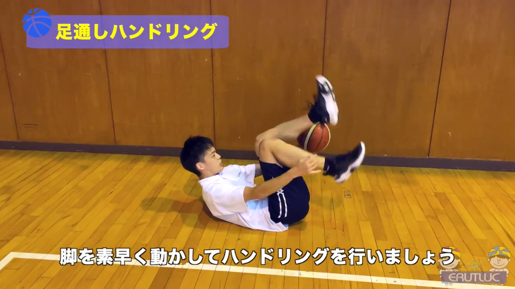 【バスケ練習メニュー】足通しハンドリング(Sufu)