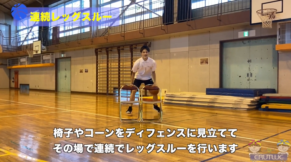 【バスケ練習メニュー】連続レッグスルー(Sufu)