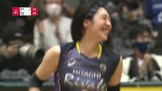 【バレー/Vリーグ】2021/2/21 ハイライト 日立リヴァーレ vs 久光スプリングス