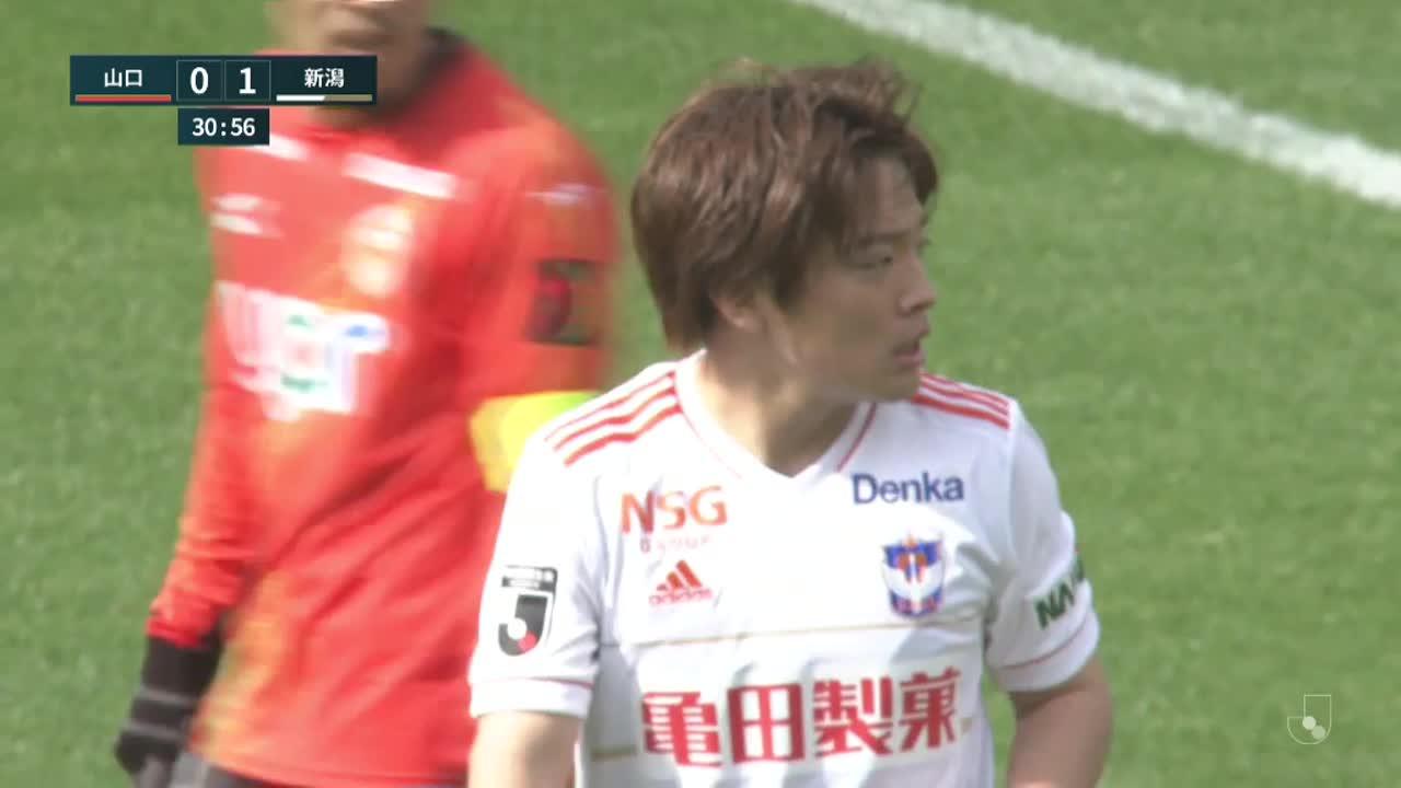 明治安田生命J2リーグ【第3節】山口vs新潟 ダイジェスト