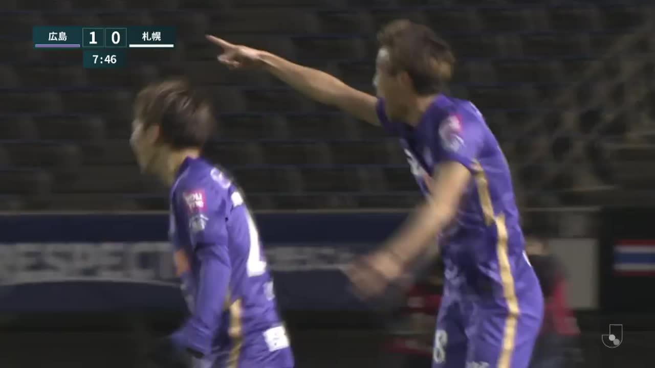 明治安田生命J1リーグ【第3節】広島vs札幌 ダイジェスト