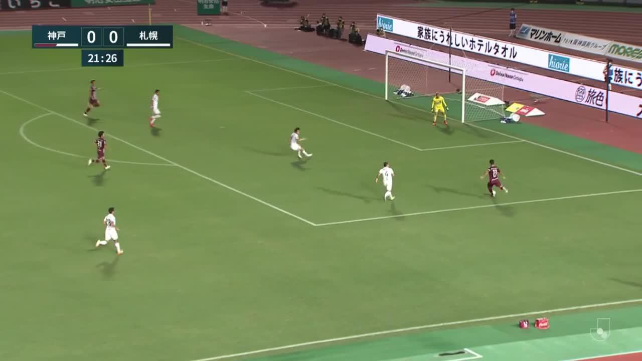 明治安田生命J1リーグ【第29節】神戸vs札幌 ダイジェスト