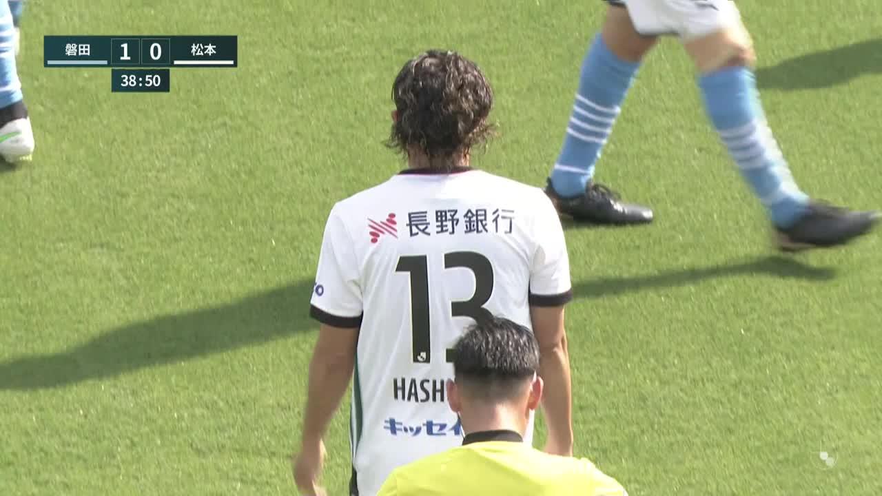 明治安田生命J2リーグ【第7節】磐田vs 松本 ダイジェスト
