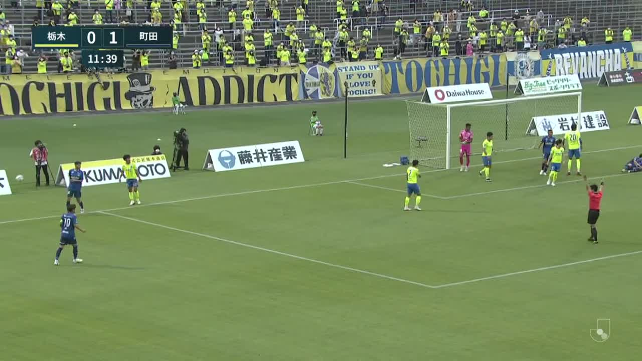 明治安田生命J2リーグ【第21節】栃木vs町田 ダイジェスト