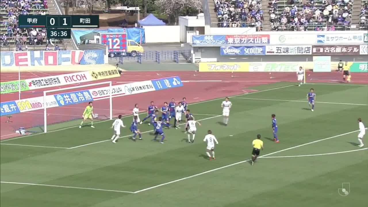 明治安田生命J2リーグ【第5節】甲府vs町田 ダイジェスト