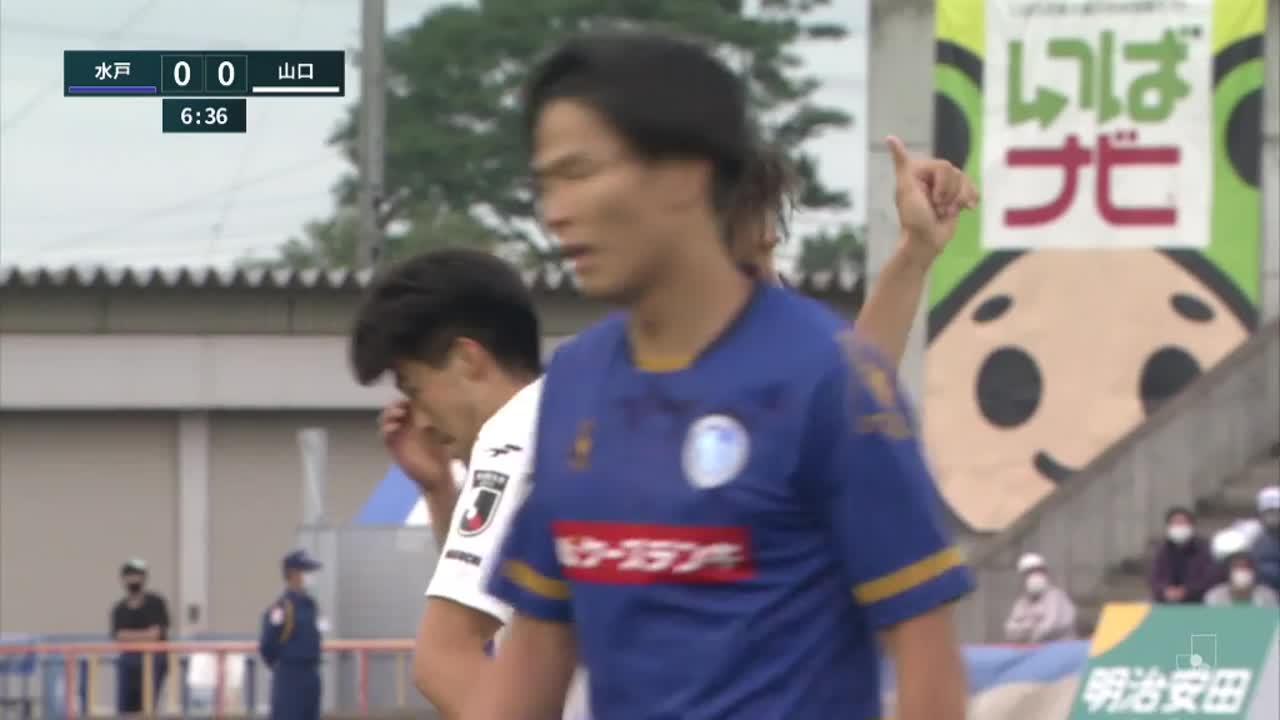 明治安田生命J2リーグ【第21節】水戸vs山口 ダイジェスト