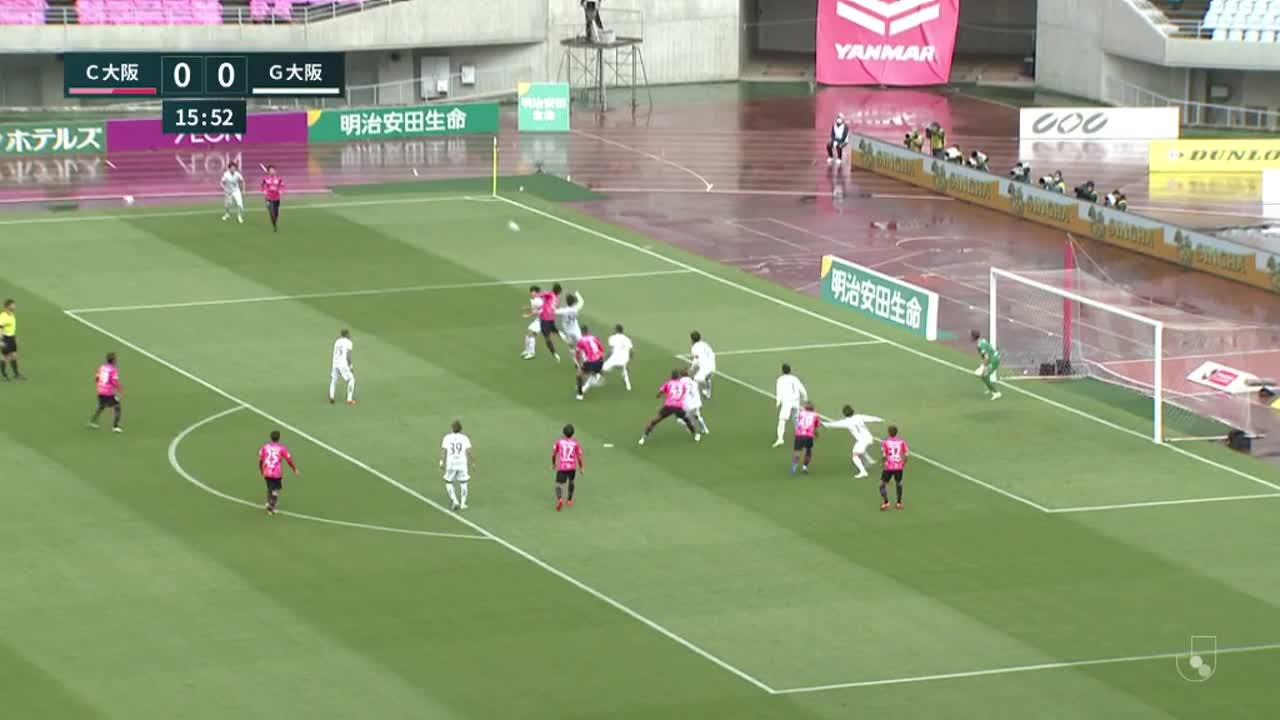 明治安田生命J1リーグ【第12節】C大阪vsG大阪 ダイジェスト