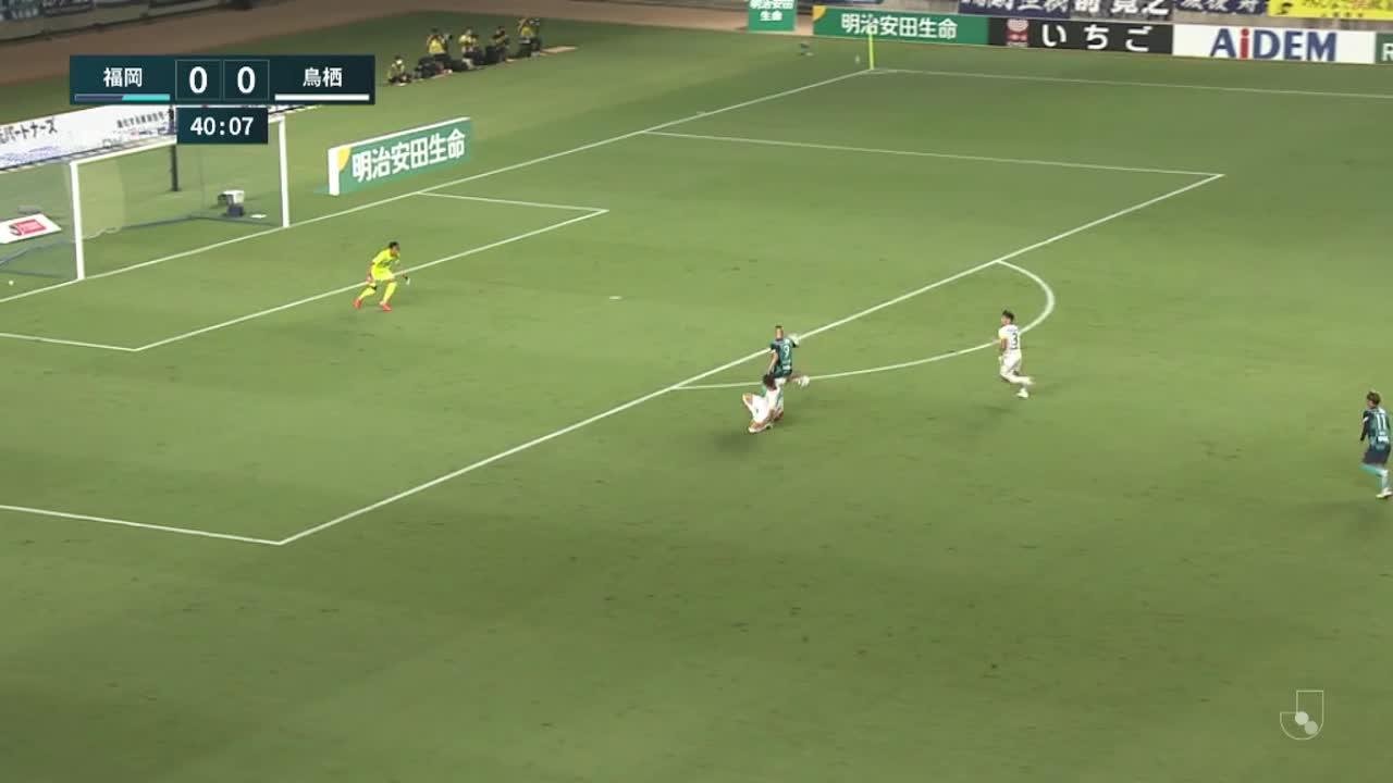 明治安田生命J1リーグ【第30節】 福岡vs鳥栖 ダイジェスト