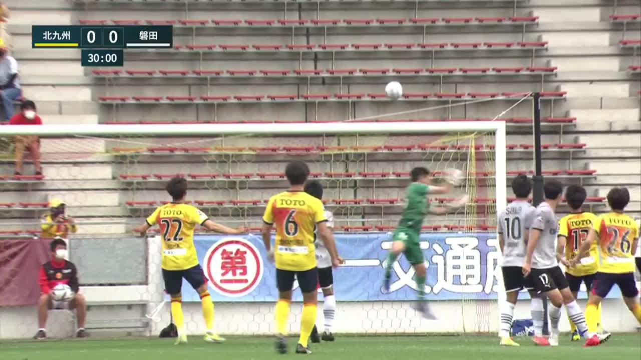 明治安田生命J2リーグ【第17節】北九州vs磐田 ダイジェスト