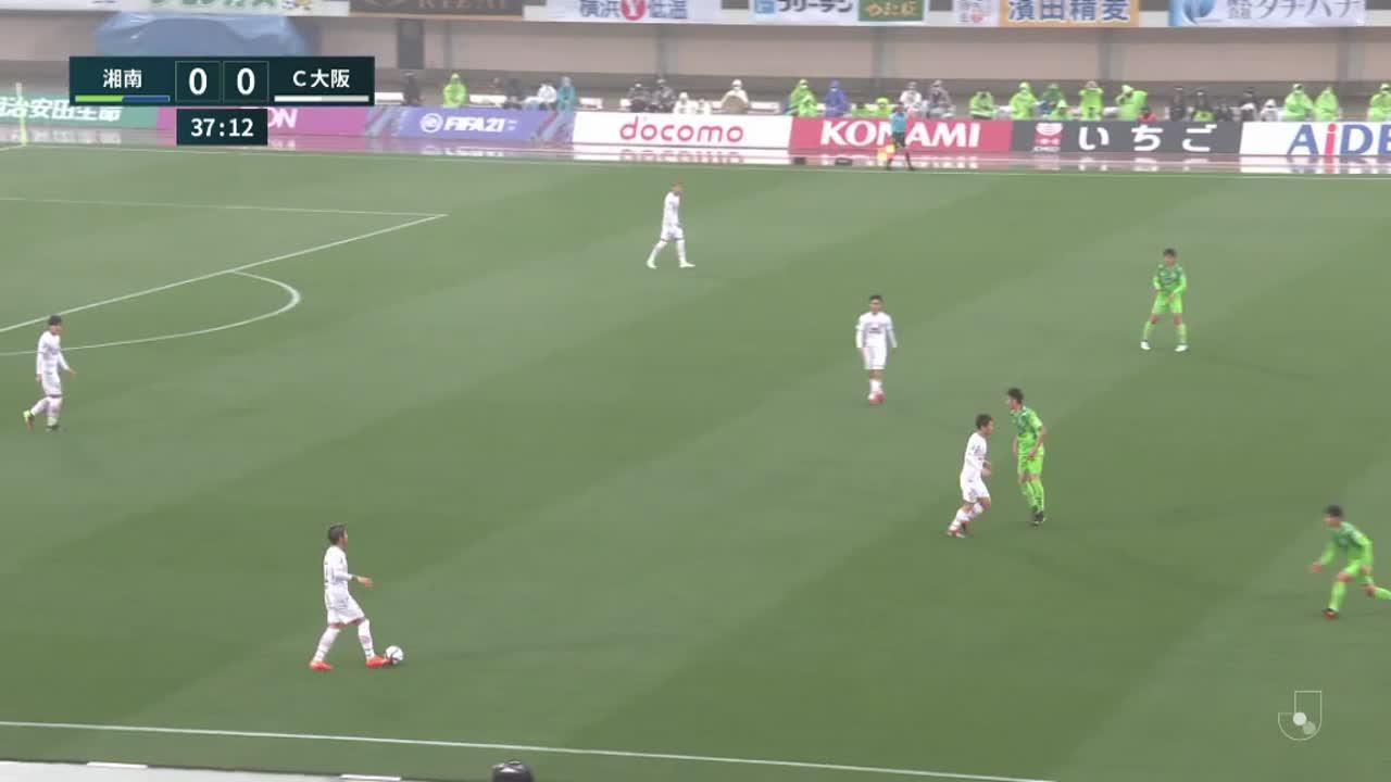 明治安田生命J1リーグ【第6節】湘南vsC大阪 ダイジェスト