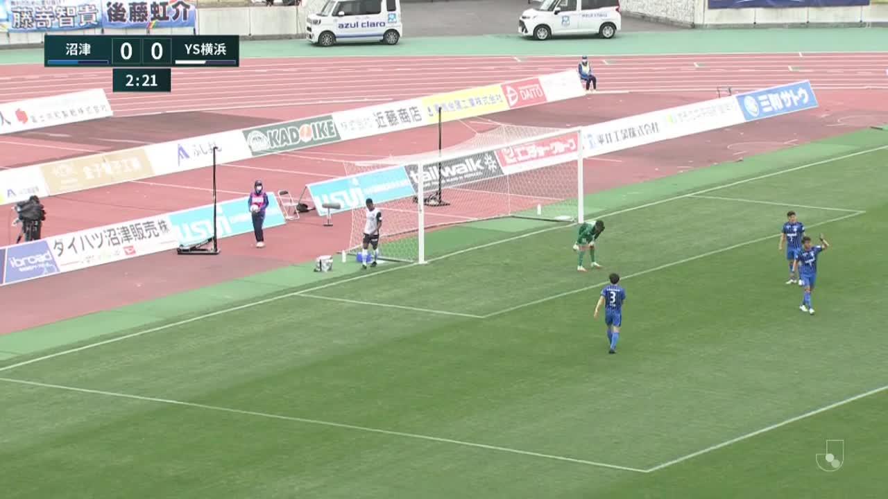 明治安田生命J3リーグ【第4節】沼津vs YS横浜 ダイジェスト