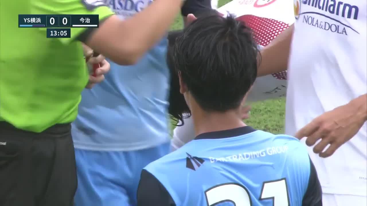 明治安田生命J3リーグ【第19節】 YS横浜vs今治 ダイジェスト