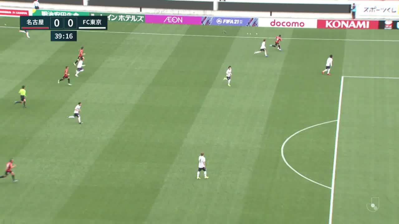 明治安田生命J1リーグ【第7節】名古屋vsFC東京 ダイジェスト