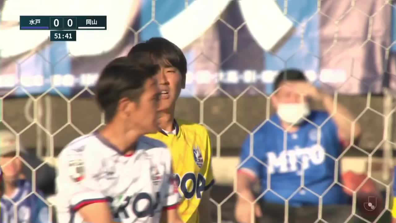 明治安田生命J2リーグ【第35節】水戸vs岡山 ダイジェスト