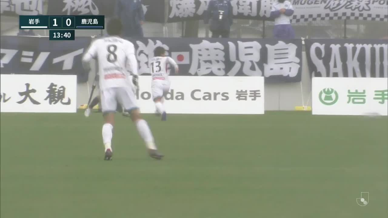 明治安田生命J3リーグ【第5節】岩手vs鹿児島 ダイジェスト