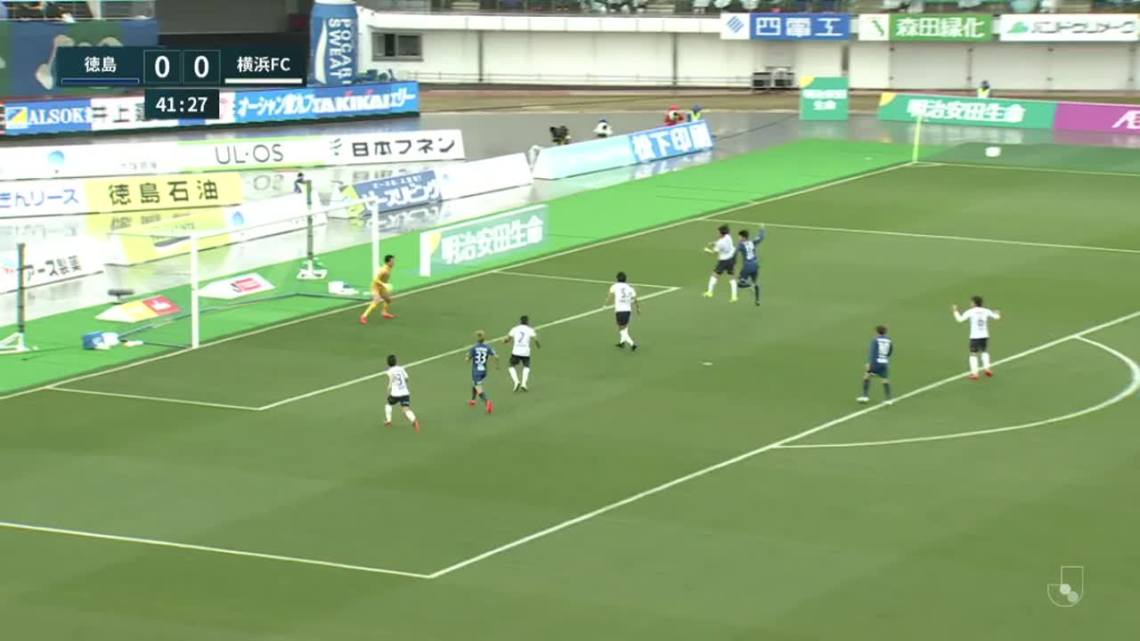 明治安田生命J1リーグ【第6節】徳島vs横浜FC ダイジェスト