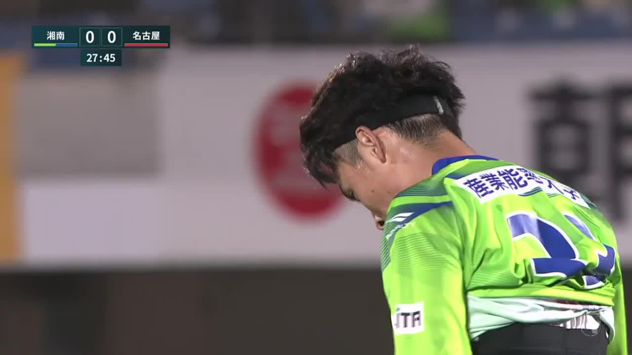 明治安田生命J1リーグ【第8節】湘南vs名古屋 ダイジェスト
